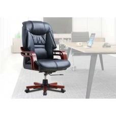 B032 Office Chair